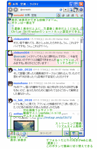 20110731_0529.png