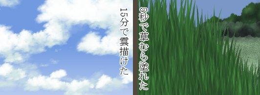 20120710_0065.jpg