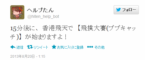 201308200400.png