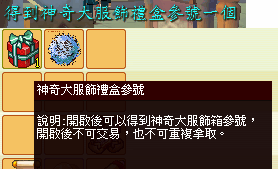 201405030059.png