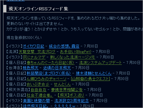 20100730_549.png