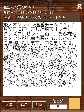 20100826_278.png