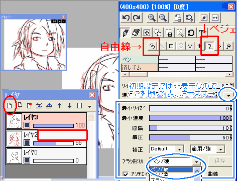 20101103_016.png