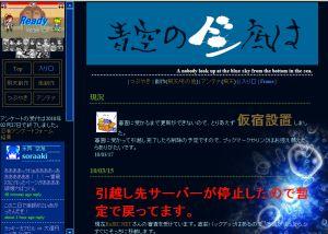 20101111_138.jpg