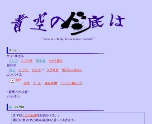 20101111_141.jpg