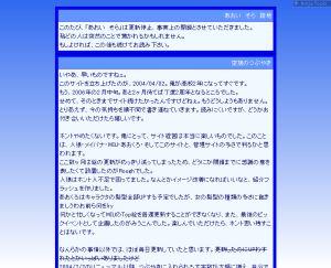 20101114_254.jpg