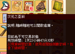 201308110031.png