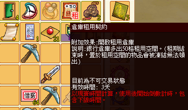 201308110032.png