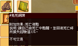 201308110033.png