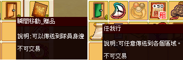 201308110039.png