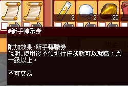 201308110040.png