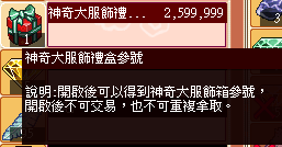 201405030060.png