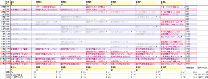 201405270186.png