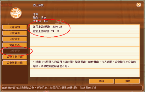 201409060106.png