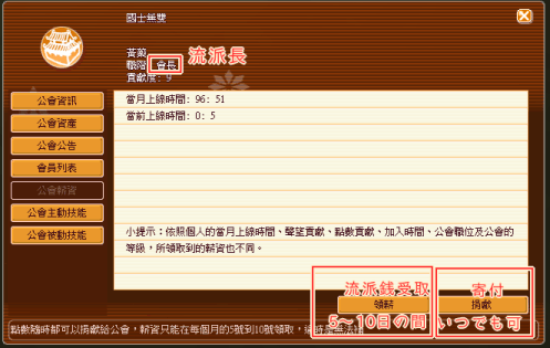 201409060115.png