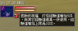 201410120066.png