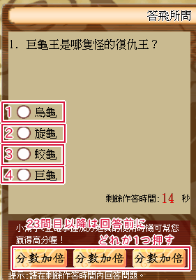 201410120078.png