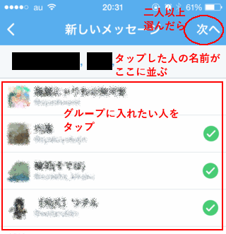 20150207_011.png