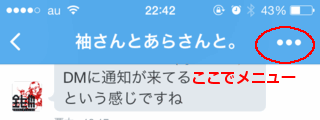 20150207_015.png
