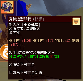 201506260022.png