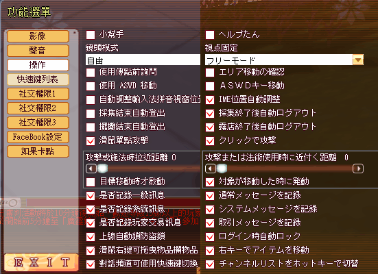 201507290048.png