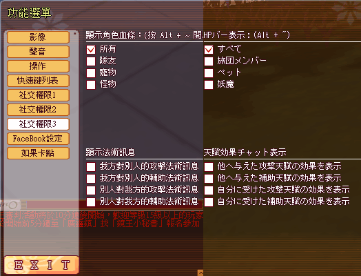 201507290051.png