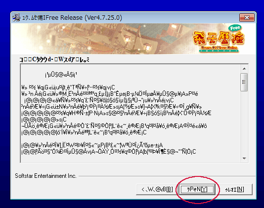 201507290061.png