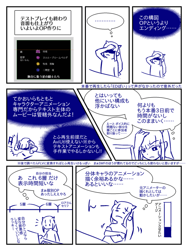 2019-01-25_0013.png
