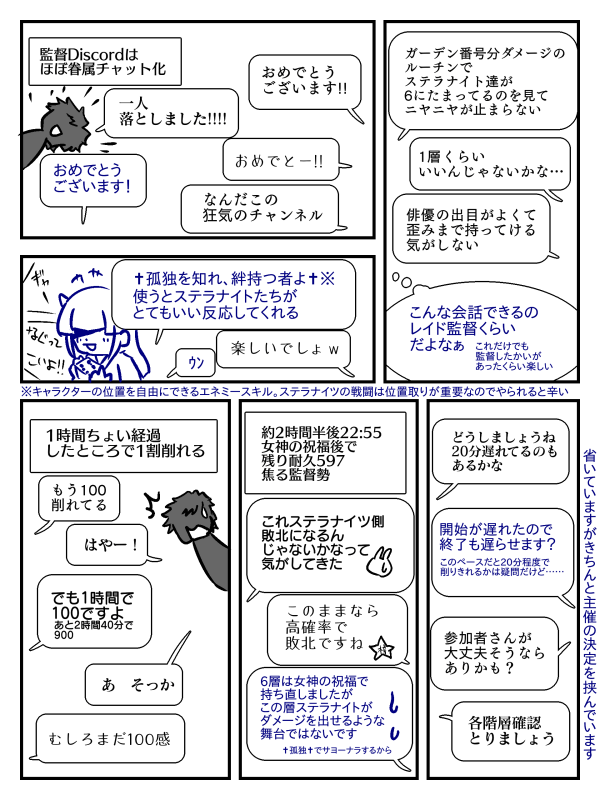 2019-01-25_0021.png