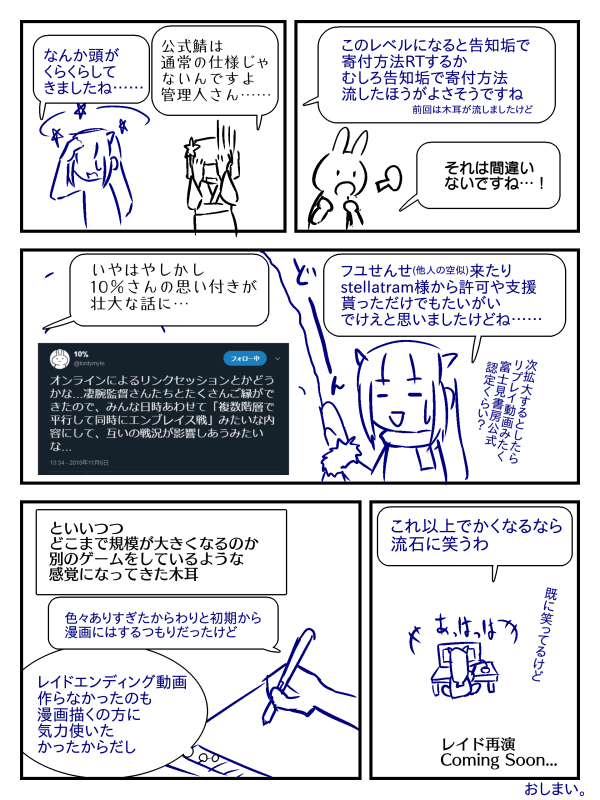 2019-01-25_0029.png